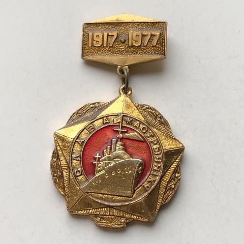 Наручные мужские часы Кировские СССР в позолоте