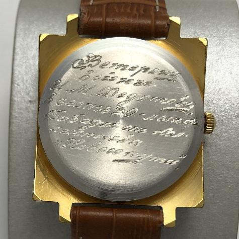 Мужские наручные часы Слава СССР шестигранник позолоченные