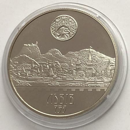 Юбилейная монета Украины 5 гривен Львову 750 лет 2006 года