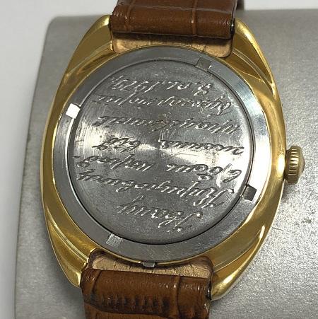 мужские часы Полет Аваль