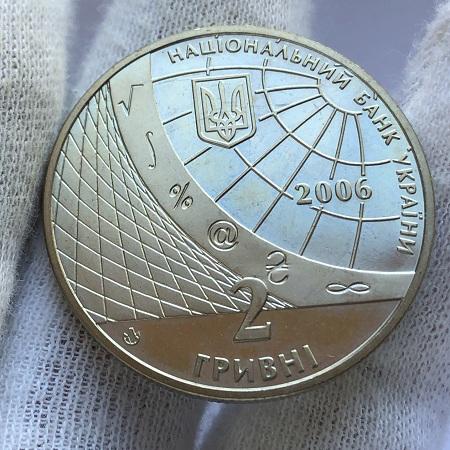 Юбилейная монета Украины 2 гривны 100 лет киевскому университету 2006 года