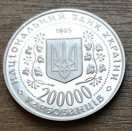 Интересная монета Украиы