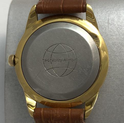 Мужские наручные часы Ракета 2609 балтика позолоченный корпус