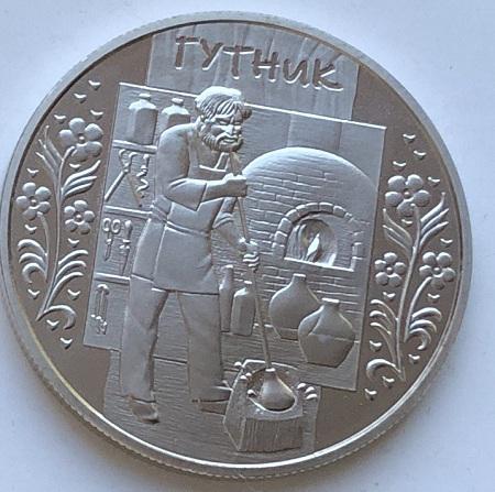 мужские часы Восток СССР 18 камней позолоченные редкие