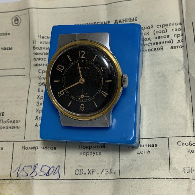 Медаль Материнства СССР