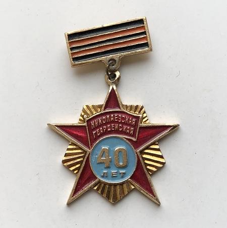 наручные часы Ракета СССР черные 2609 НА