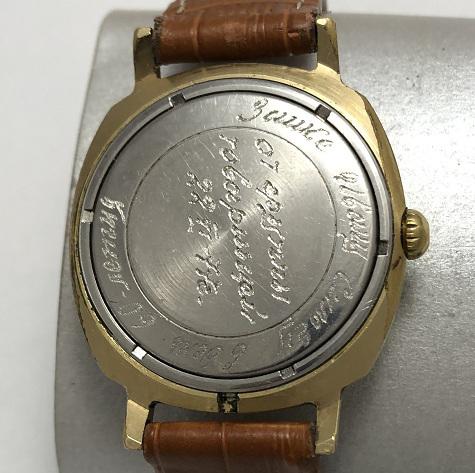 Наручные мужские часы Слава СССР 21 камень большие в позолоте