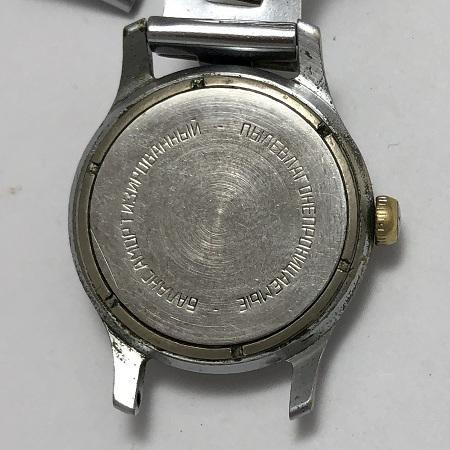 наручные часы Ракета СССР звезда