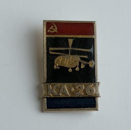 Средневековые османские акче