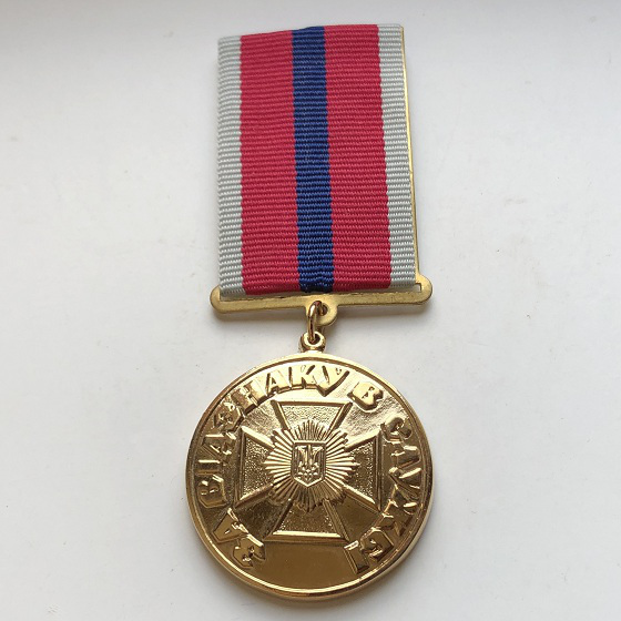 Медаль за отличие в службе МВД Украины