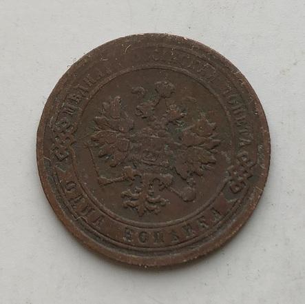 наручные часы Ракета СССР черные в позолоте