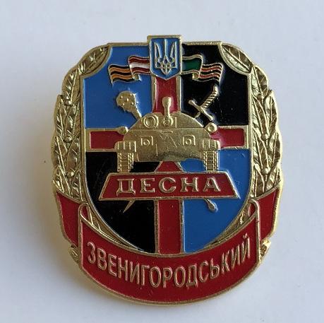 Мужские наручные часы Луч телевизор времен СССР