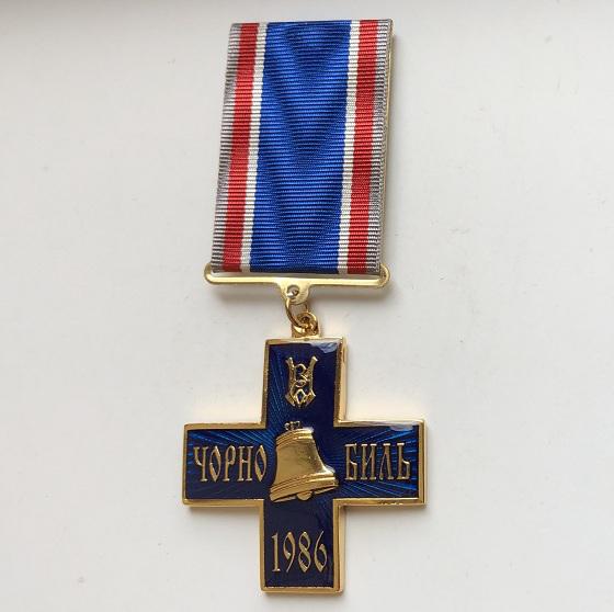 Медаль Украины Крест за мужество в Чернобыле