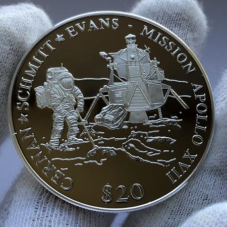 Серебряная монета Либерии Аполлон - 17