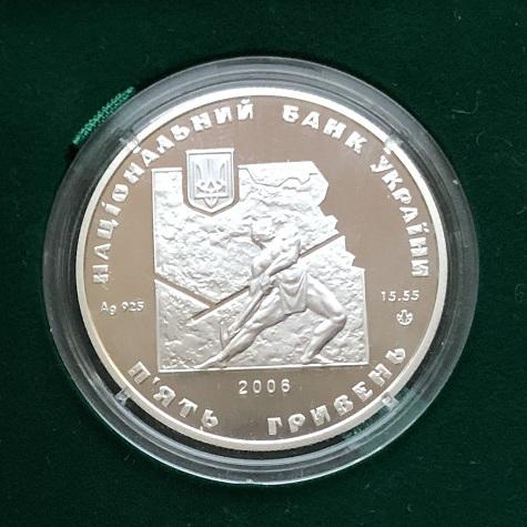 Монета Украины Иван Франко 2006 года