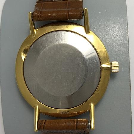 наручные часы Луч желтые с браслетом