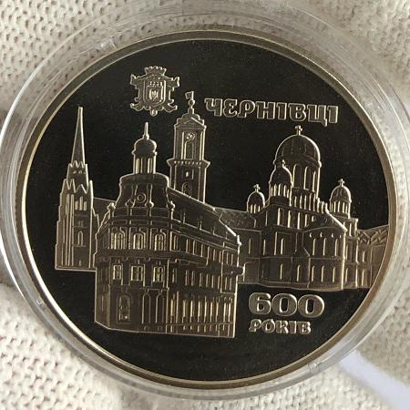 мужские часы ЗИМ СССР 15 камней