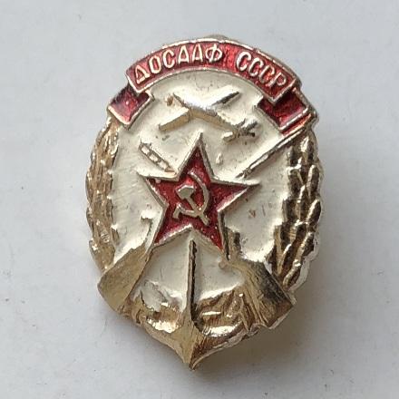 Командирские часы Восток Пограничные