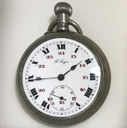 Мужские наручные часы Полет de luxe СССР 29 камней ранний с автоматом