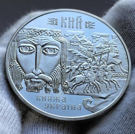 Серебряная памятная монета Украины 10 гривен Кий 1998 года
