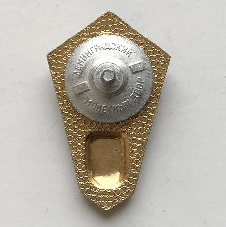 часы кулон Заря СССР