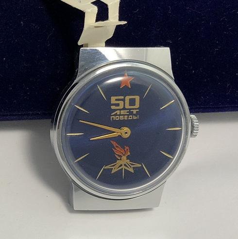 Наручные мужские часы Победа 50 лет победы