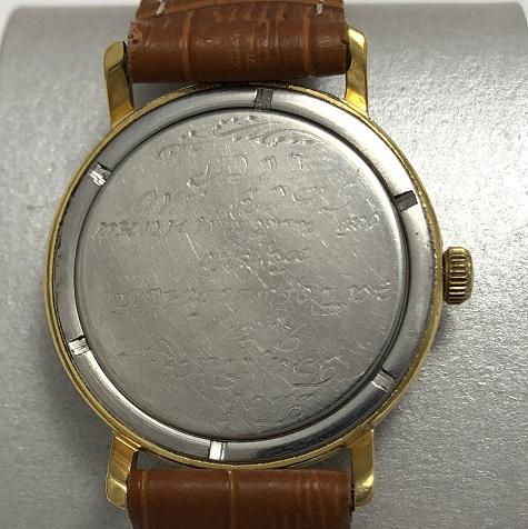 Командирские часы Амфибия подлодка