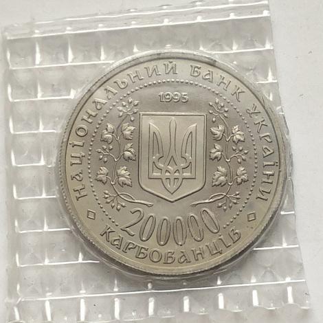 Мужские наручные часы Слава СССР