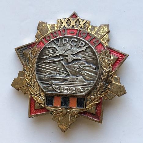 Карманные часы Ракета СССР бордовые