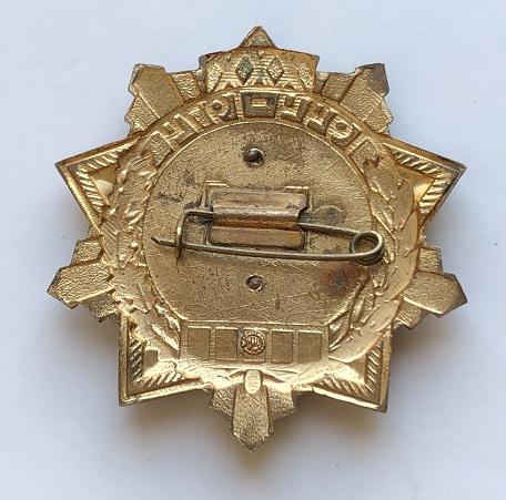 Купить наручные мужские часы Луч сделанные в СССР 23 камня в Украине ... 8ce6d034d5c