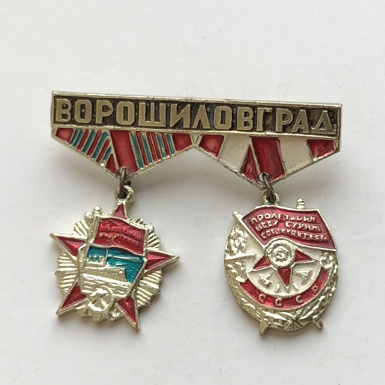 Две рейхсмарки Германия 1938 год свастика серебро