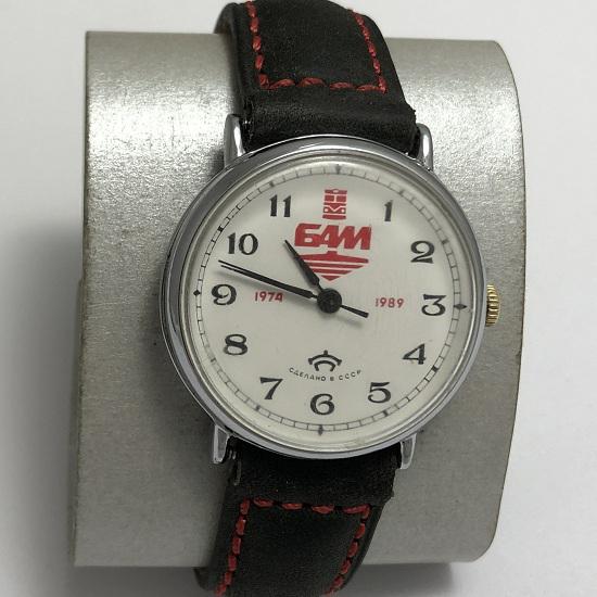 Мужские наручные часы Ракета БАМ СССР