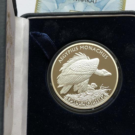 Серебряная монета Украины 10 гривен Гриф черный 2008 года
