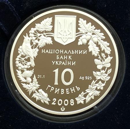 командирские часы Амфибия СССР водолаз