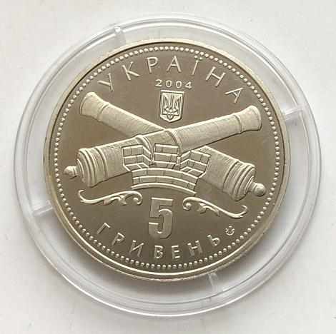 Монета Украины 5 гривен Кировоград 2004 года