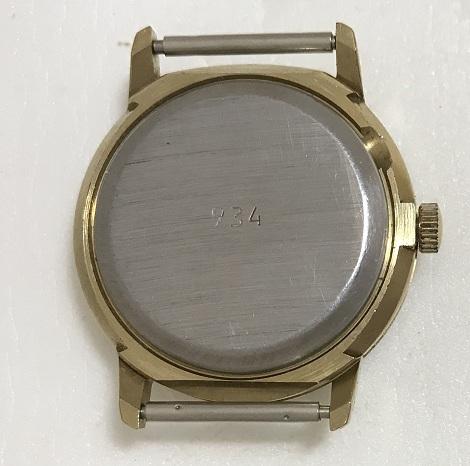 Мужские наручные часы Ракета новые