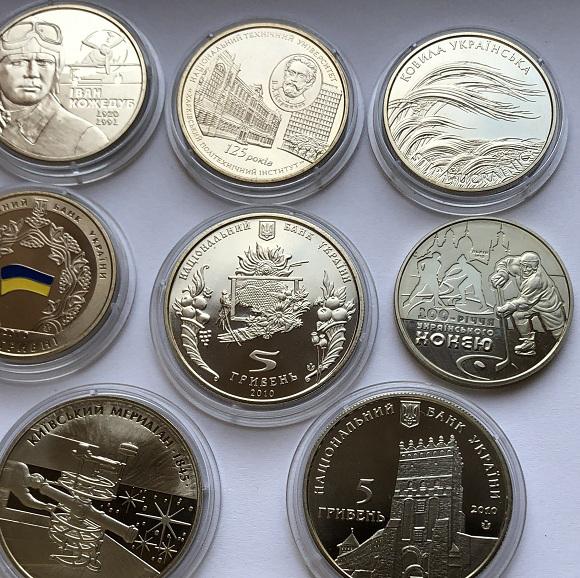 Полный годовой набор юбилейных и памятных монет Украины 2010