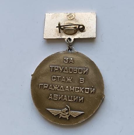 Мужские наручные часы Ракета СССР 2609 НА черные позолоченные