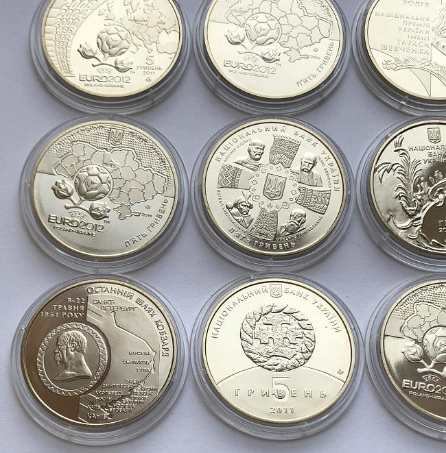 Полный годовой набор юбилейных и памятных монет Украины 2011