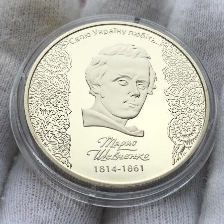 Монета Украины 2 гривны Гриф черный 2008 года