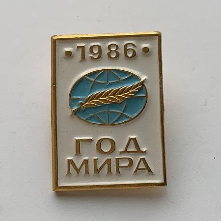 """карманные часы  """"Serkisof"""" паровоз"""