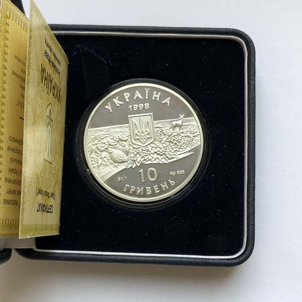 Серебряная монета Украины 10 гривен Гриф черный 1998 года