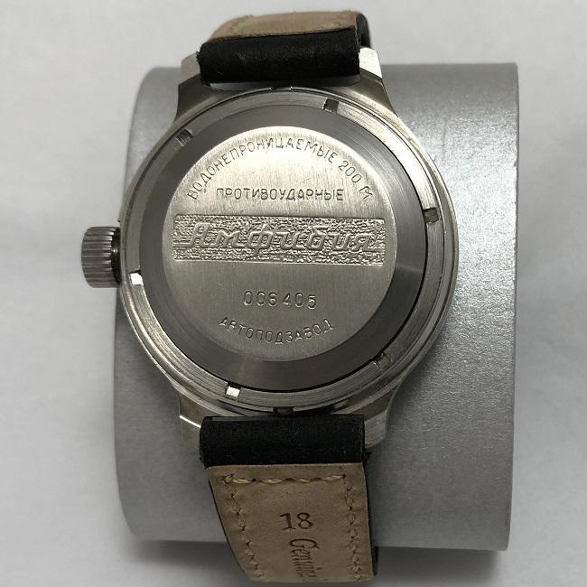 Часы командирские Восток Амфибия СССР автоподзавод бранденбургские ворота