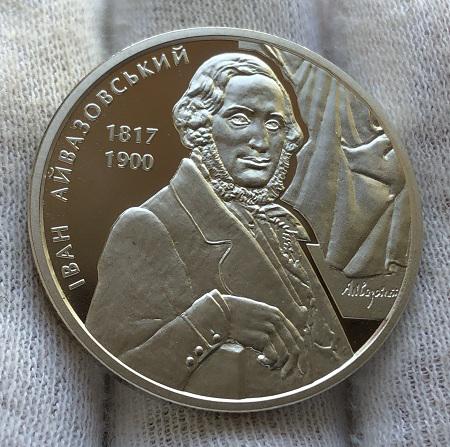 Мужские наручные часы Москва СССР