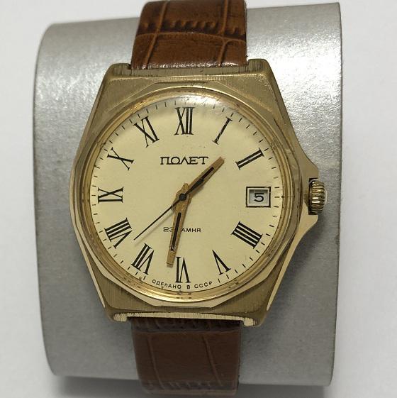 Мужские наручные часы Полет СССР 23 камня автомат в позолоте