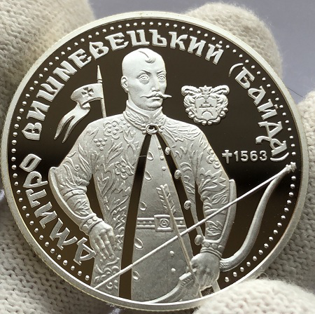 Серебряная памятная монета Украины 10 гривен Байда Вишневецкий 1999 года