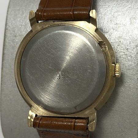 Мужские наручные часы Ракета черные в желтом корпусе