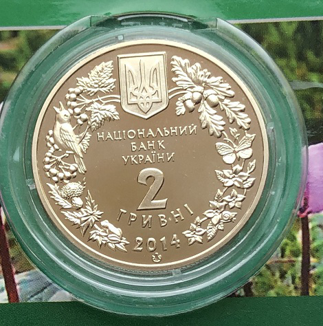 Монета Украины 2 гривны Цикламен косский 2014 года