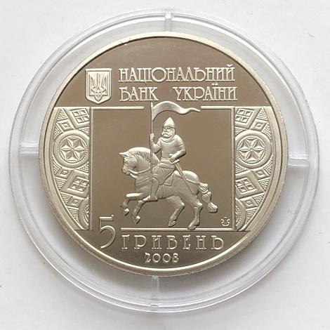 Монета Украины 5 гривен Снятин 2008 года