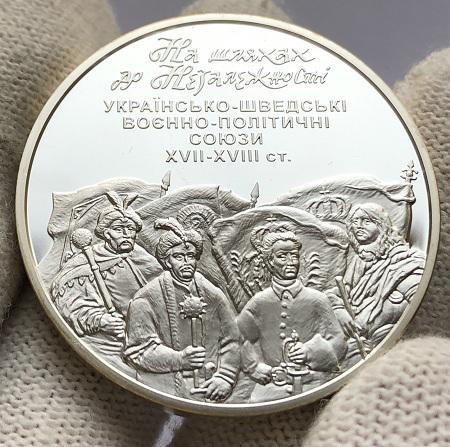 Комплект старых чешуек (копеек) Петра I - 20 шт